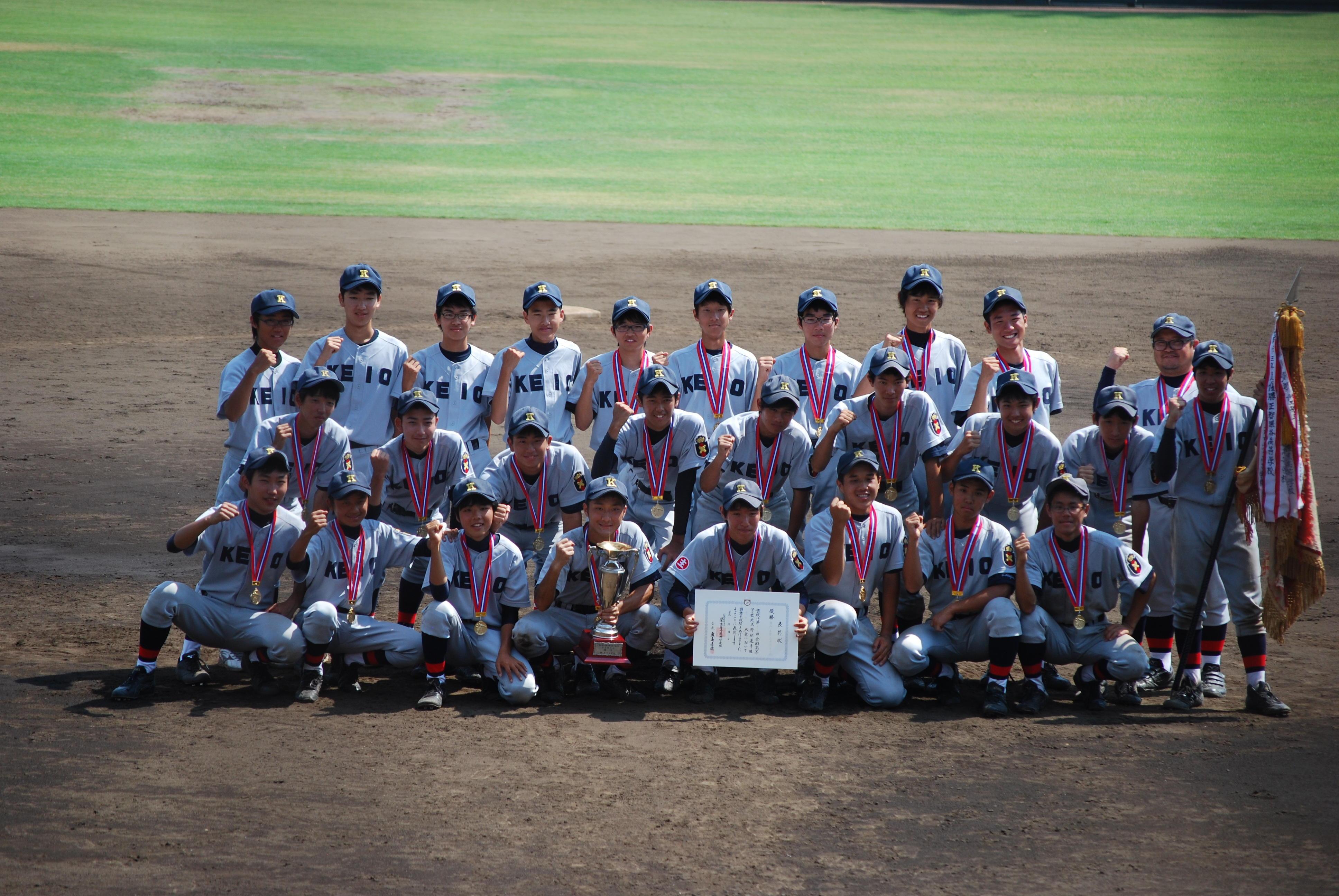 軟式野球部   慶應義塾志木高等学校